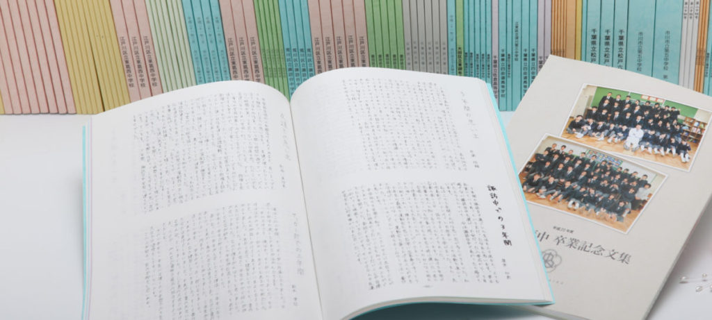 課題やレポートをまとめて印刷製本の背景画像