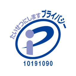 Pマーク公式アイコン